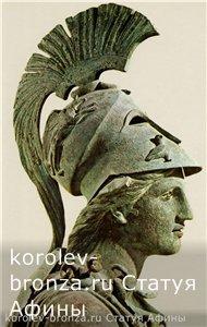 Пирейские статуи