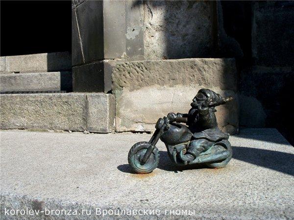 Гном мотоциклист