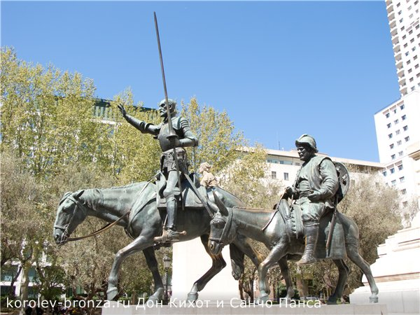 Монумент в честь Сервантеса