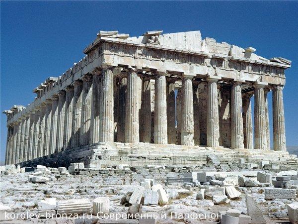 Парфенон в древности