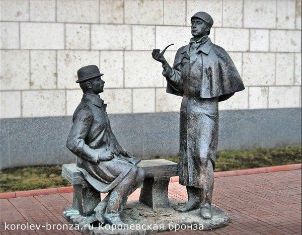 бронзовый памятник Шерлоку Холмсу и доктору Ватсону