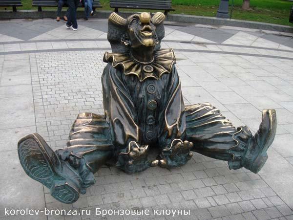 скульптура Клоуны