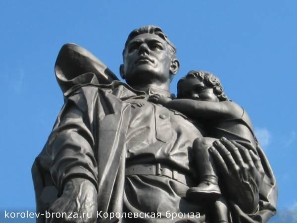 Воин-освободитель, Берлин